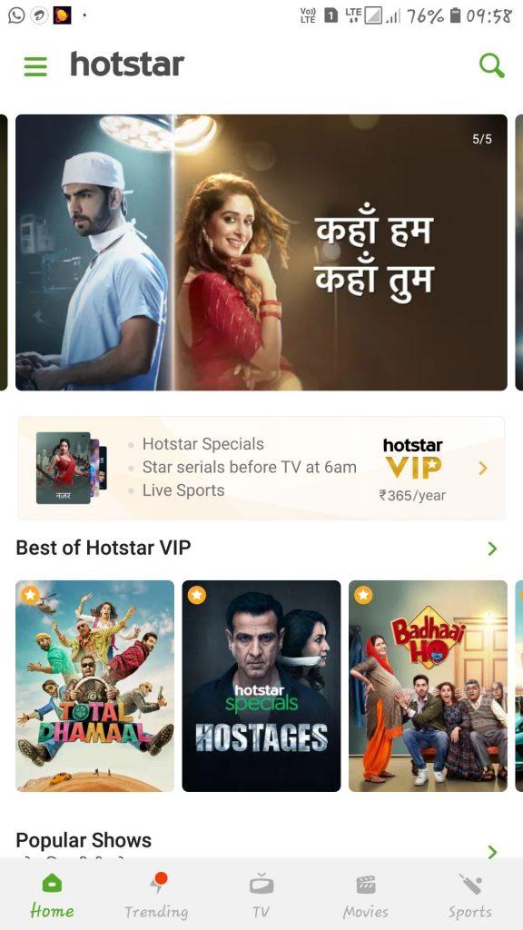 HotStar-App-Dashboard